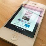 オリジナルiPhoneケースが作れる人気のおすすめアプリ