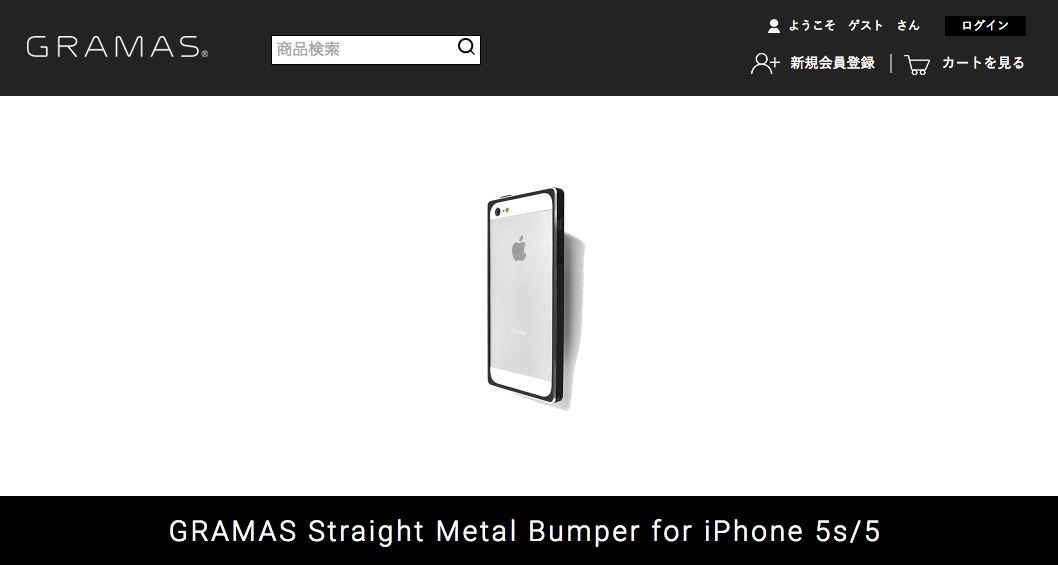 GRAMAS Straight Metal Bumper
